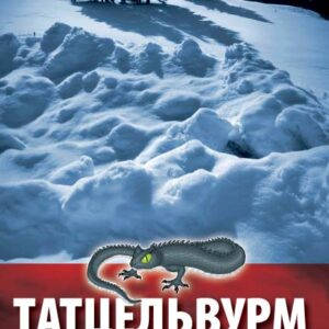 lykovych_tat_cover_400