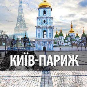 kyivpar_400