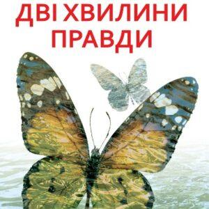 rozdob_2hv400