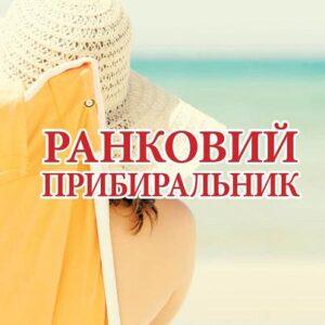 rozdob_pryb_15-400