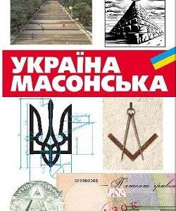 savchenko_mas250