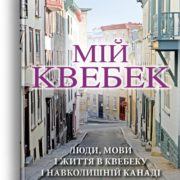 Lakinsky_cover3-1