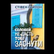Haighton_3d
