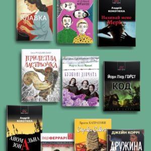 bestsellerKA2019-400